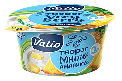 Творог Valio с ананасом Clean Label®, обезжиренный, 140 г